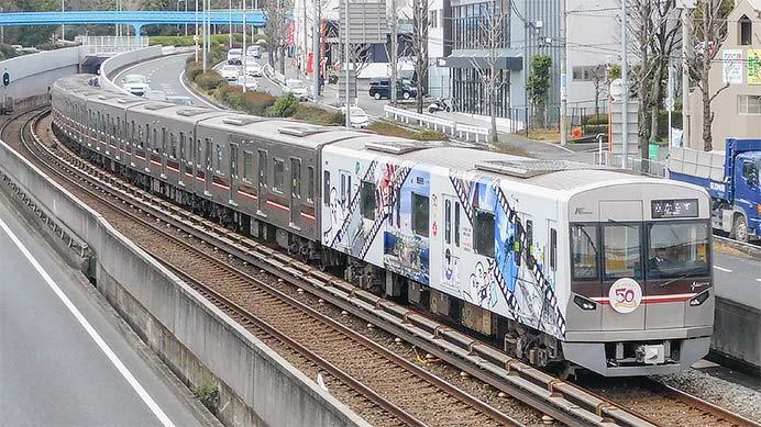 北大阪急行電鉄で50周年記念ラッピング列車運転