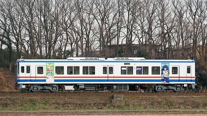 関東鉄道で「ふらっと!294」ラッピング車運転