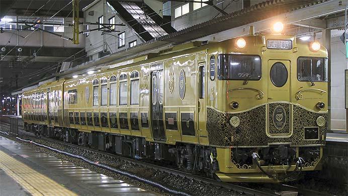 「或る列車」が小倉総合車両センターから出場