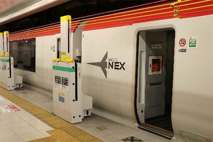 空港第2ビル駅・成田空港駅のJR線ホームで3月から昇降式ホーム柵の使用を開始
