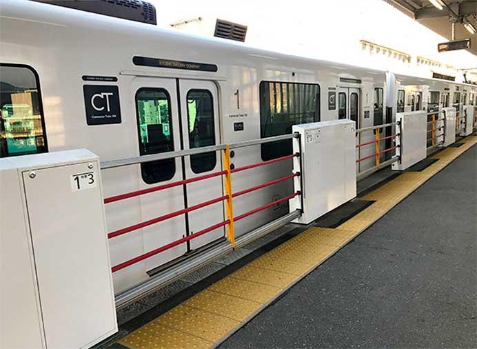京急,新たに6駅でホームドアを導入