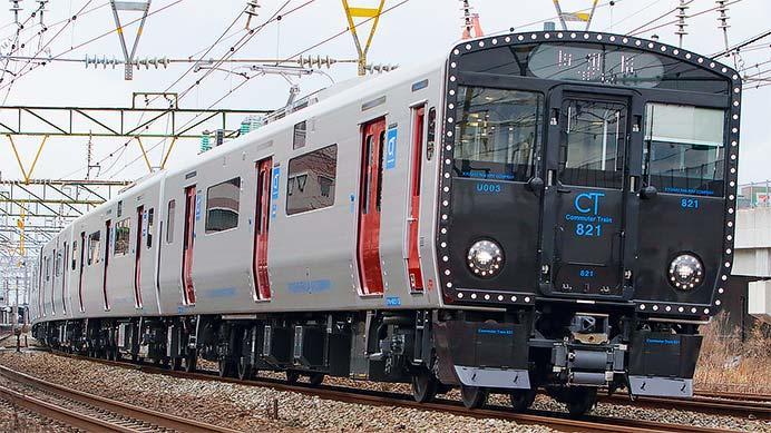 821系が鹿児島本線で試運転を実施|鉄道ニュース|2020年3月5日掲載 ...