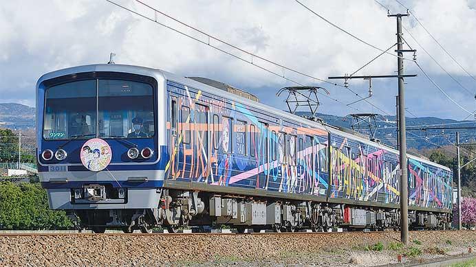 「HAPPY PARTY TRAIN」に「AZALEA」応援ヘッドマーク
