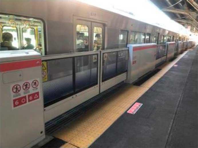 JR西日本,大阪駅・明石駅・京橋駅でホーム柵の使用を開始
