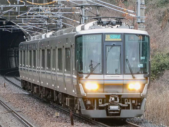 福知山線で丹波路快速が区間快速に変更される