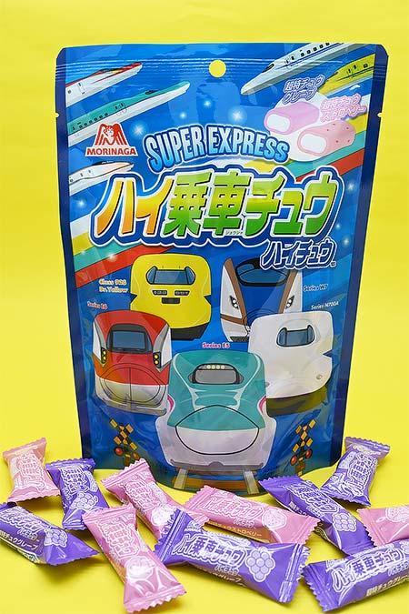 新幹線デザインパッケージの「ハイ乗車チュウ」発売