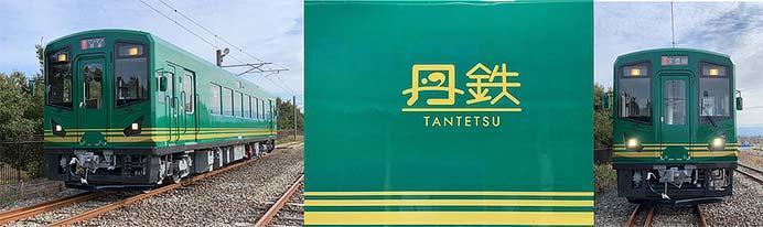 京都丹後鉄道,KTR302号の営業運転を開始