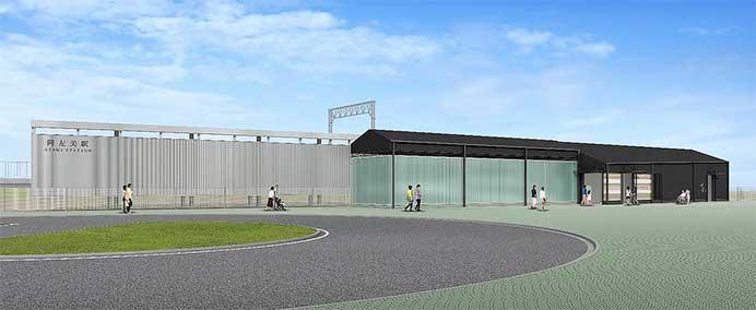東武,3月14日から桐生線阿左美駅の新駅舎を使用開始