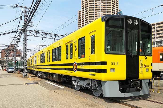 阪神,武庫川線向け5500系を公開