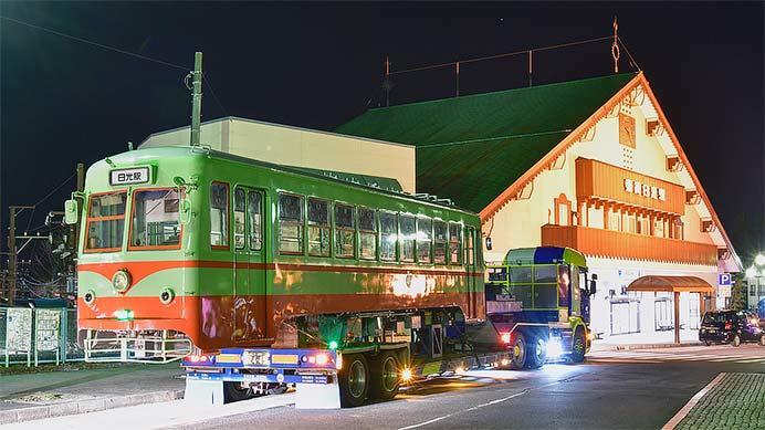 もと日光軌道線100形109号車が東武日光駅前へ