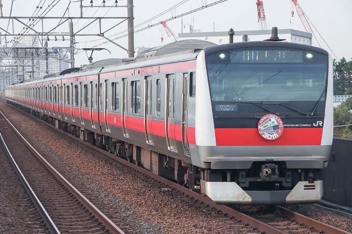 京葉線用E233系に全線開業30周年記念のヘッドマーク