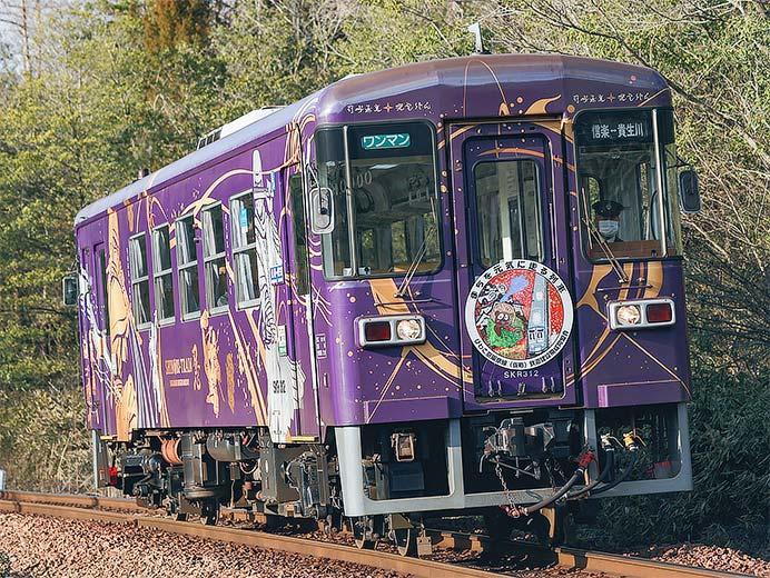 SKR312に「まちを元気に走る列車」ヘッドマーク