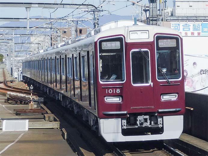 阪急1000系1018編成が営業運転を開始