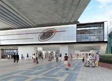 大阪環状線京橋駅,リニューアル設備の使用を順次開始