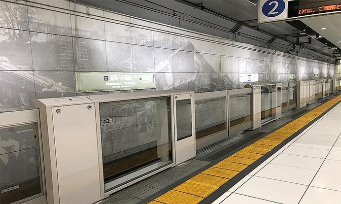 みなとみらい線元町・中華街駅で3月28日から可動式ホーム柵の使用を開始