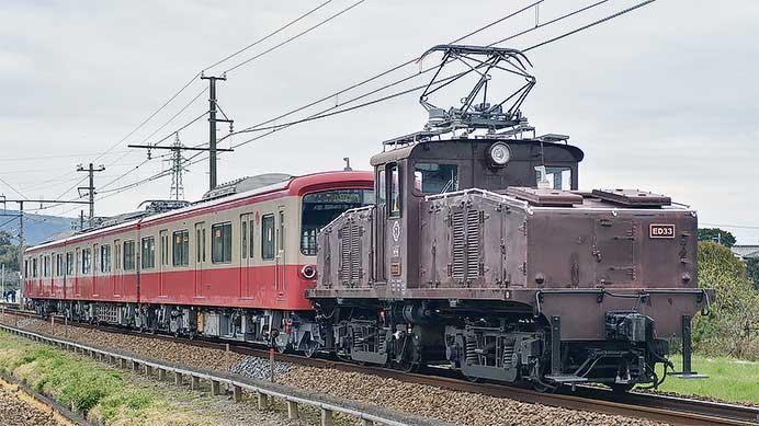 伊豆箱根鉄道5000系第1編成が出場