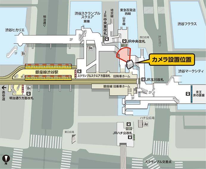 東京メトロ,3月30日から銀座線渋谷駅乗換え連絡通路付近の混雑状況を配信
