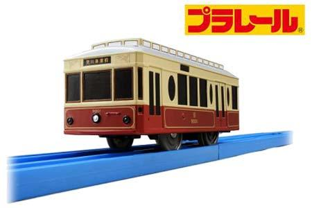 プラレール「東京さくらトラム(都電荒川線)9000形(9001号車)」
