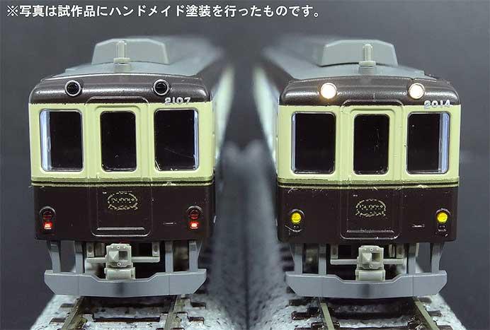 グリーンマックス,『近鉄2013系観光列車「つどい」』リニューアル仕様の塗装試作品を公開