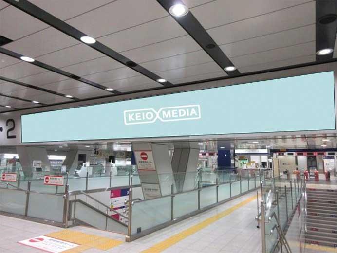 京王線新宿駅の改札内に広告用LEDビジョン「新宿K-DGキングウォール」を設置