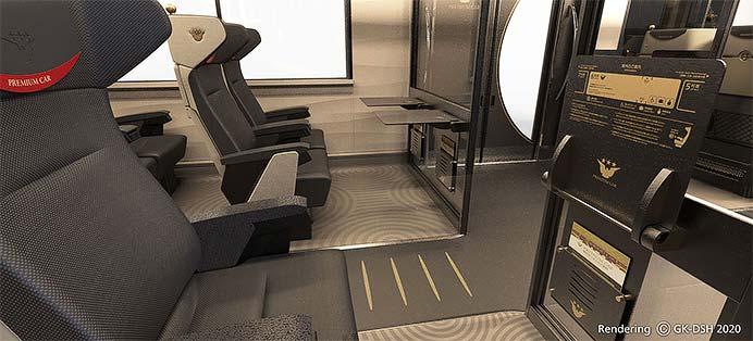 京阪,2021年1月から「プレミアムカー」サービスを拡大