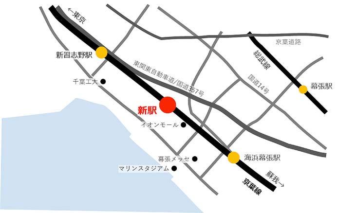 JR東日本,京葉線新習志野—海浜幕張間の新駅設置工事に着手