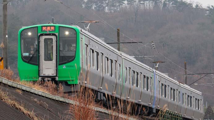 阿武隈急行,5月18日からAB900系の仙台駅乗入れを開始
