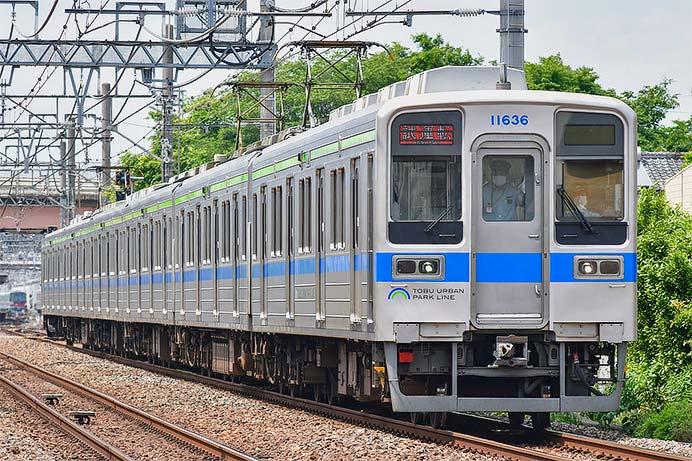 東武伊勢崎線で野田線車両による乗務員習熟運転