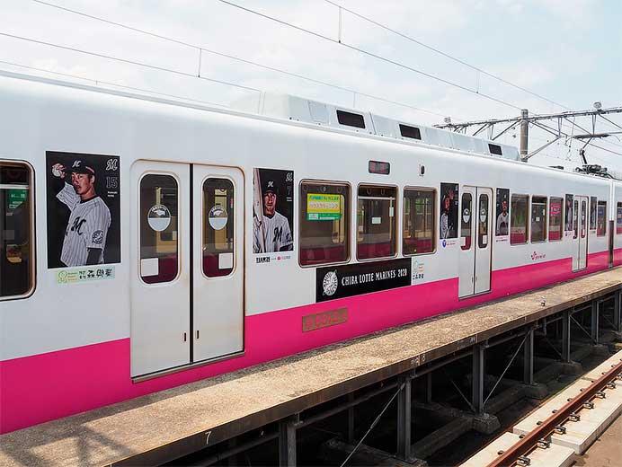 新京成,「2020年マリーンズ号」を5月29日から運転