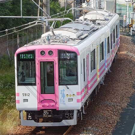 阪神武庫川線で5500系が営業運転を開始
