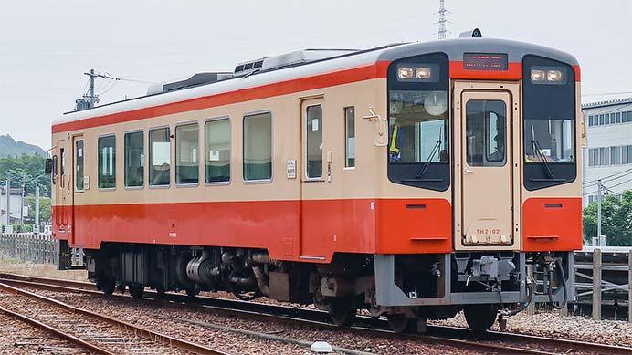 天竜浜名湖鉄道が二俣線全通80周年を迎え,TH2102が国鉄色に