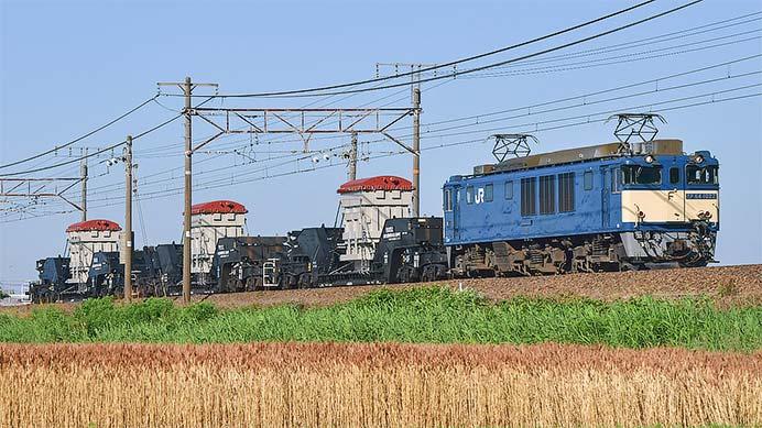 シキ1000D1による特大貨物輸送が実施される 鉄道ニュース 2020年6月9 ...