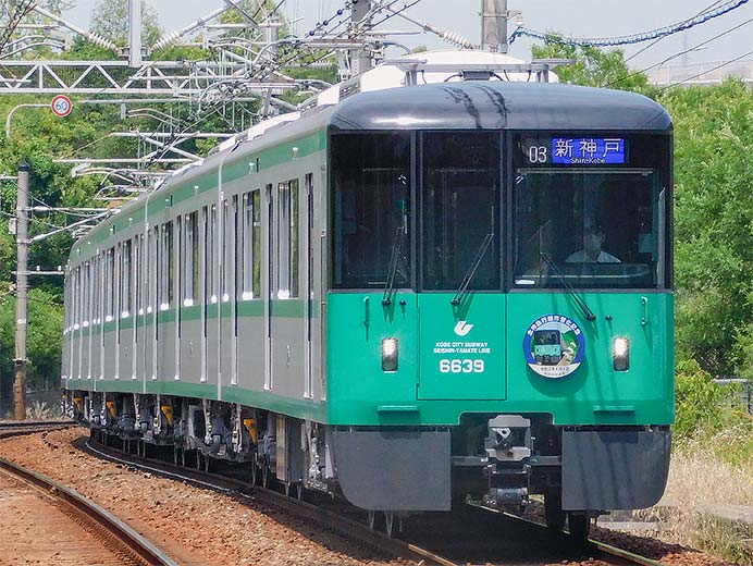神戸市交6000形6139編成が営業運転を開始