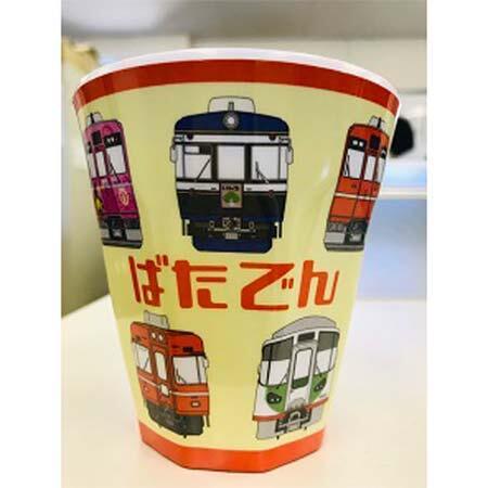 一畑電車「メラミンカップ」
