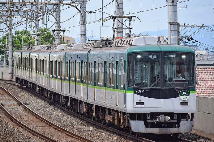 京阪7200系に誕生25周年記念ヘッドマーク
