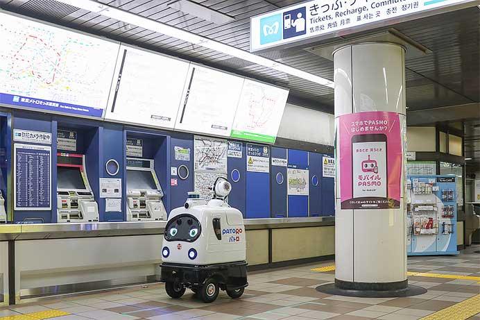 東京メトロ,ロボットを活用した駅構内消毒の実証実験を実施