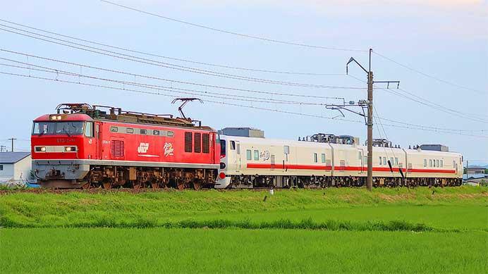 キヤE193系「East i-D」が北海道から戻る