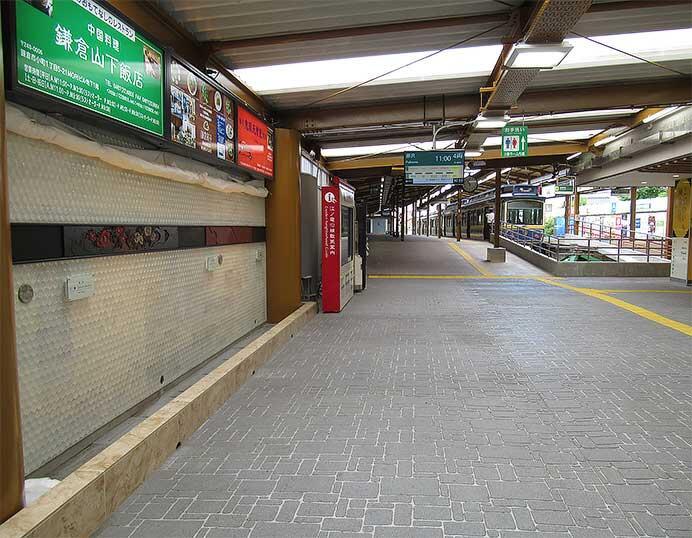 江ノ電,鎌倉駅・長谷駅のリニューアルを完了