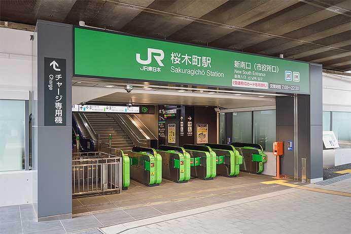 桜木町駅で新南口(市役所口)改札の使用を開始