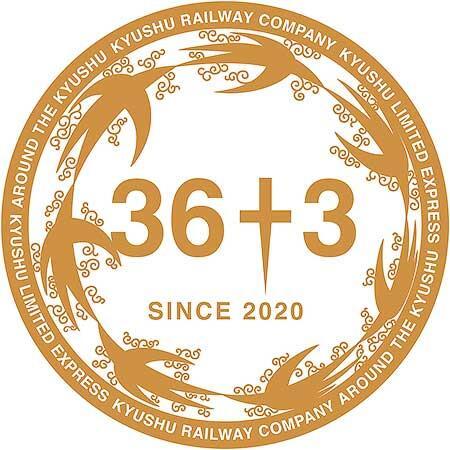 JR九州,10月15日から『黒い787系「36ぷらす3」』の運転を開始