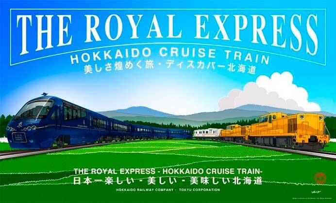 東急・JR北海道,「THE ROYAL EXPRESS~HOKKAIDOCRUISETRAIN~」のプラン内容を一部変更