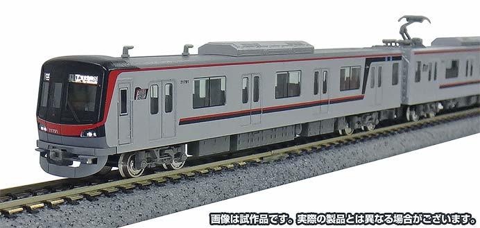 グリーンマックス,「東武70090型(THライナー)」の印刷済みサンプルを公開
