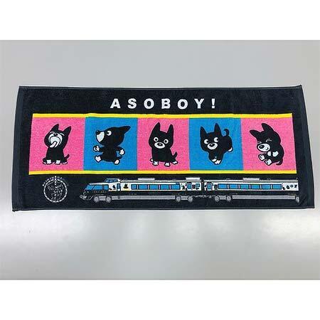 特急「あそぼーい!」車内で限定発売される「オリジナルタオル」