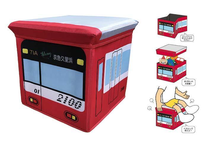 京急「ケイキューブ収納BOX 2100形/RED」発売