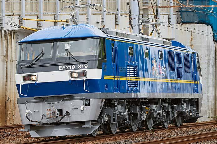 EF210-319が登場