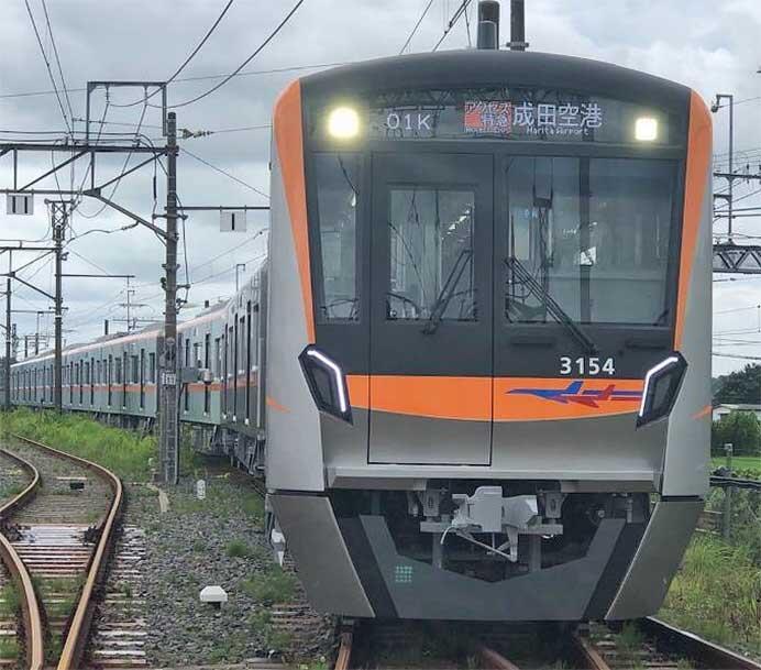 京成,3100形3153編成・3154編成の営業運転を開始