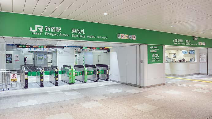 新宿駅東西自由通路の供用開始