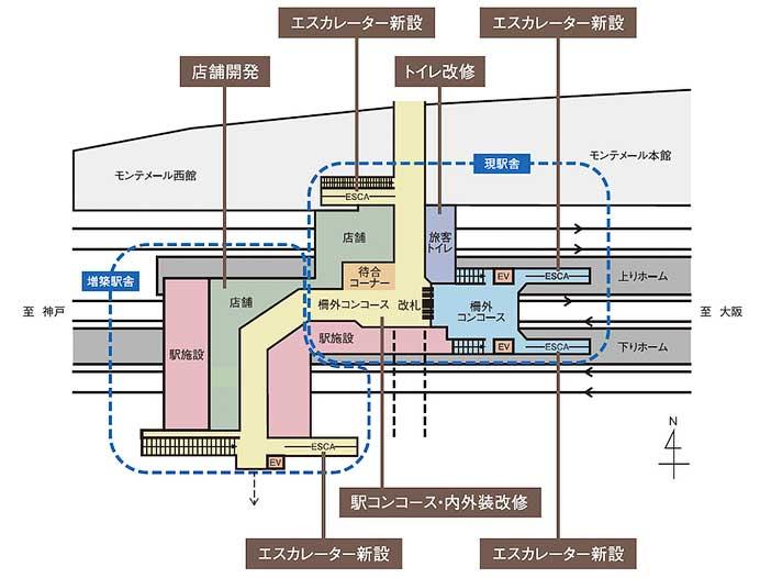 JR西日本,芦屋駅をリニューアル