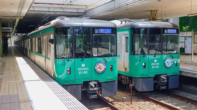 神戸市営地下鉄で「たなばた列車〜おりひめ号・ひこぼし号〜」運転