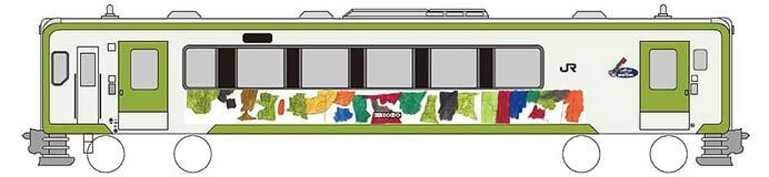 JR東日本,釜石線全線開業70周年記念でラッピング列車など運転